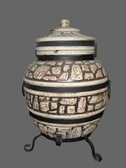 Тандыр - восточная печь.