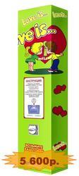 Торговый автомат по продаже жевательной резинки «Love is…»