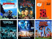 Продаём DVD, CD, MP3 диски с фильмами, музыкой, играми