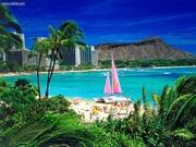 Туры на Гавайи