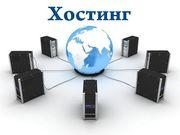 Хостинг 4 Гб на 1 місяць+ конструктор сайтів