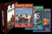 Продам коллекцию иллюстрированных журналов