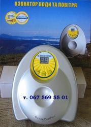 Многофункциональный бытовой озонатор GL 3188