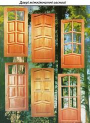 Двері з масиву натурального дерева