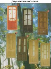 Дерев'яні двері недорого