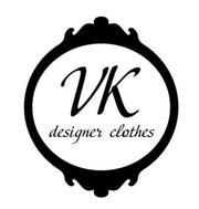 Курсы кроя и шитья, моделирования одежды