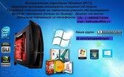 Встановлення Windows будь-яких версій 100 грн