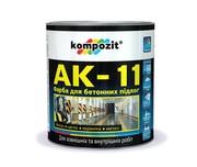 Краска для бетонных полов АК-11( 10 кг)