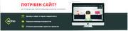 Розробка та просування сайтів для бізнесу від компанії ЕХО .