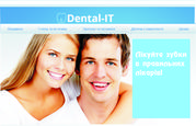 Видалення або лікування зубів без болю в Львові ,  недорого