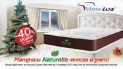Matrasoff com  интернет  магазин мебели и матрасов