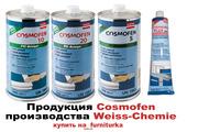 Очиститель ПВХ - космофен 5, 10,  20