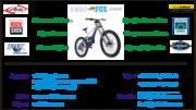 Velo-Fox.com Манетки,  трещотка,  педали,  подсидельный,  штырь,  шатуны