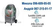 Установка для заправки кондиционеров robinair ac590pro