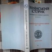 Український історик  :  журнал українського історичного товариства .