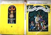 Німецькі народні казки    (Серія: Казки народів світу).   Київ: Веселк