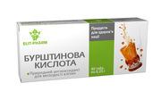 Препарат антиоксидант