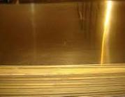 Лист Л63,  Лист ЛС59-1 латунь лист во Львове.