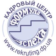 Составление профессионального резюме. Львов