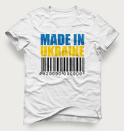 Акция! Мужская футболка «Made In Ukraine» по самой лучшей цене