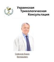 Бесплатная консультация у трихолога. Львов и вся Украина