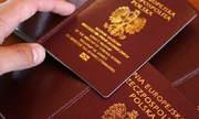 Оформление Европейского гражданства