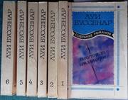 Луи Буссенар.  Собрание романов. Комплект из шести книг:  МП