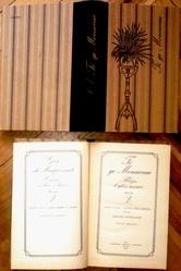 Гі де Мопассан.  Твори в 2-х томах.