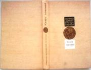 Книга хожений (записки русских путешественников XI-XVв.) сокровища дре