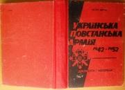 Мірчук П.  Українська повстанська армія. 1942р-1952р.  Документи і мат