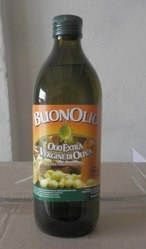 Итальянское масло
