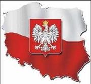 Получение ВНЖ и бизнес в Польше