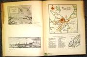 Таллин. Иллюстрированный альбом.  1955 г