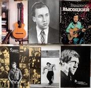 Владимир Высоцкий.  Комплект из 18 черно-белых открыток.  Автор-состав
