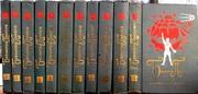 Библиотека пионера.  Избранные повести и рассказы . Серия: Библиотека