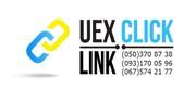 UEX - лучшая контекстная реклама для Вас