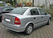 Opel Astra G запчастини автозапчастини шрот розборка
