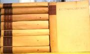 Станиславский. К. С.  Собрание сочинений в 8 томах.  М. Искусство. 195