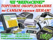 Продаю торговое оборудование: термопринтеры,  пос-терминалы,  сканеры