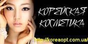Корейская косметика оптом
