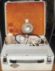 Аппарат БОП-4. Облучатель коротковолновый ультрафиолетовый БОП-4 являе