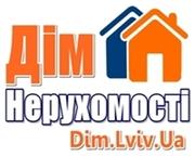 Агентство Дом Недвижимости Львов (dim.lviv.ua)