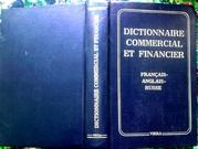 Торгово-финансовый словарь.  Французско-англо-русский. 12 230 терминов