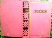 Гейне Генрих.  Избранные произведения в двух томах.  Том II. Проза.  М