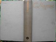 Маршак С.  Собрание сочинений в восьми томах.  Том 5, 6 и 7  М Художест
