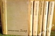 Бертольт Брехт.   Театр. В 5 томах (комплект из 6 книг)  Искусство.196