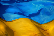 Прапор Украини атласний (Флаг Украины)