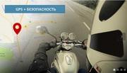 GPS трекер для мотоциклов - GV75.
