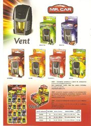 Продам ароматизатори для авто Vent