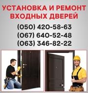 Металеві вхідні двері Львів,  вхідні двері купити,  установка у Львові.